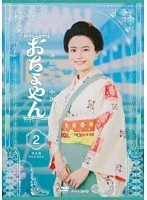 井川遥出演:連続テレビ小説