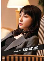 奥菜恵出演:女優力