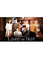 本仮屋ユイカ出演:Love