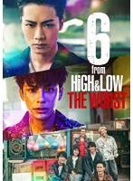 6 from HiGH&LOW THE WORST(初回仕様:三方背BOX・デジパック仕様)