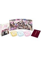 卒業バカメンタリー Blu-ray BOX (ブルーレイディスク)