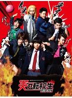 川島海荷出演:ドラマ「炎の転校生REBORN」