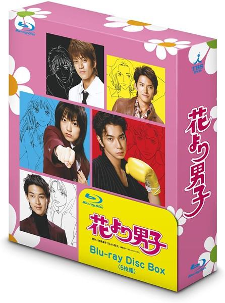 花より男子 Blu-ray Disc Box (ブルーレイディスク)