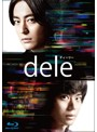 dele(ディーリー)PREMIUM'undeleted' EDITION (ブルーレイディスク)