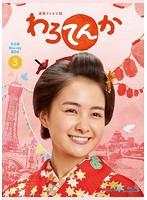 岡本玲出演:連続テレビ小説