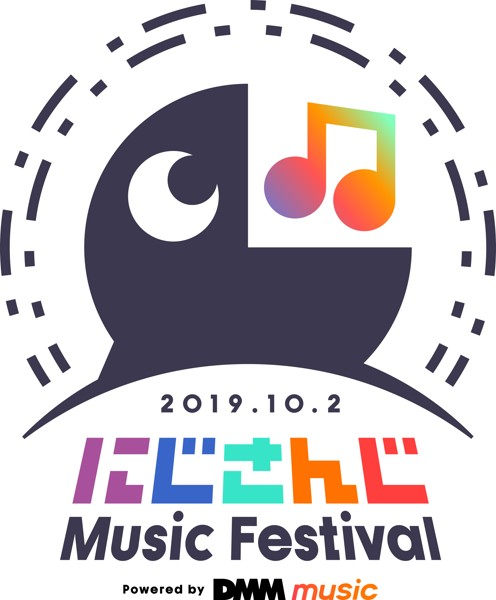 『にじさんじ Music Festival-Powered by