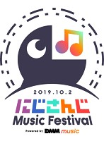 『にじさんじ Music Festival-Powered by DMM music-』LIVE Blu-ray (ブルーレイディスク)