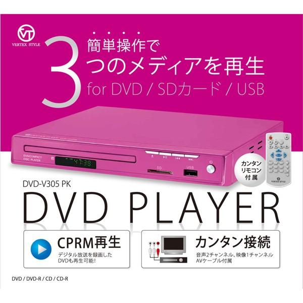 VERTEX DVDPLAYER ピンク