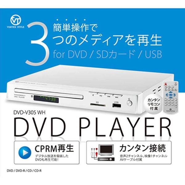 VERTEX DVDPLAYER ホワイト