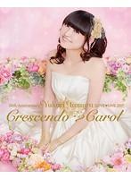 20th Anniversary 田村ゆかり LOVE LIVE *Crescendo Carol*/田村ゆかり (ブルーレイディスク)