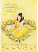 20th Anniversary 田村ゆかり LOVE LIVE *Crescendo Carol*/田村ゆかり