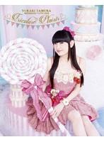 田村ゆかり BIRTHDAY LIVE 2018 *Tricolore Plaisir*/田村ゆかり (ブルーレイディスク)