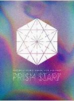 あんさんぶるスターズ!DREAM LIVE- 4th Tour 'Prism Star!'- Blu-ray BOX (ブルーレイディスク)