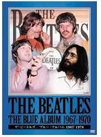 ザ・ビートルズ ブルー・アルバム 1967-1970/ビートルズ