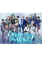 B-PROJECT on STAGE『OVER the WAVE!』【LIVE】 (ブルーレイディスク)