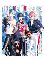 B-PROJECT THRIVE LIVE 2019 (ブルーレイディスク)