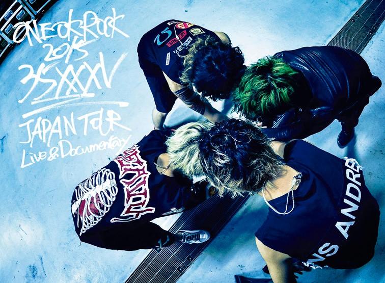 ONE OK ROCK 2015 '35xxxv' JAPAN TOUR LIVE&DOCUMENTARY/ONE OK ROCK (ブルーレイディスク)