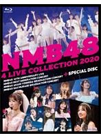 NMB48 4 LIVE COLLECTION 2020 (ブルーレイディスク)