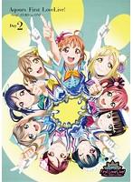 ラブライブ!サンシャイン!! Aqours First LoveLive!〜Step! ZERO to ONE〜Day2/Aqours