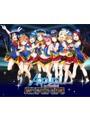 ラブライブ!サンシャイン!!Aqours 2nd LoveLive!HAPPY PARTY TRAIN TOUR Memorial BOX/Aqours (完全限定生産 ブルーレイディスク)