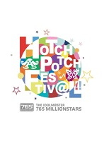 THE IDOLM@STER 765 MILLIONSTARS HOTCHPOTCH FESTIV@L!! LIVE Blu-ray GOTTANI-BOX (完全生産限定盤 ブルーレイディスク)