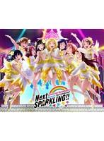ラブライブ!サンシャイン!! Aqours 5th LoveLive! 〜Next SPARKLING!!〜 Blu-ray Memorial BOX【完全生産限定】[LABX-38390/4][Blu-ray/ブルーレイ]