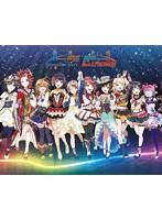ラブライブ!虹ヶ咲学園スクールアイドル同好会 2nd Live! Brand New Story & Back to the TOKIMEKI Blu-ray Memorial BOX (完全生産限定 ブルーレイディスク)