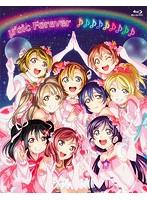 ラブライブ!μ's Final LoveLive! 〜μ'sic Forever♪♪♪♪♪♪♪♪♪〜 Blu-ray Memorial BOX (ブルーレイディスク)