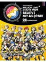 THE IDOLM@STER MILLION LIVE! 3rdLIVE TOUR BELIEVE MY DRE@M!!LIVE 06@MAKUHARI DAY1 (ブルーレイディスク)