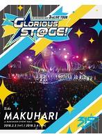 アイドルマスター SideM THE IDOLM@STER SideM 3rdLIVE TOUR~GLORIOUS ST@GE!~LIVE Blu-ray Side MAKUHARI (ブルーレイディスク)