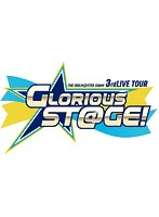 THE IDOLM@STER SideM 3rdLIVE TOUR 〜GLORIOUS ST@GE!〜 LIVE Blu-ray Side SENDAI (ブルーレイディスク)