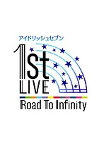 アイドリッシュセブン 1st LIVE「Road To Infinity」Blu-ray Day2[LABX-8328][Blu-ray/ブルーレイ]