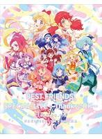 TVアニメ/データカードダス『アイカツフレンズ!』 「BEST FRIENDS! スペシャルLIVE 〜THANKS OK〜 LIVE Blu-ray」/BEST FRIENDS! (ブルーレイディスク)