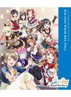 ラブライブ!虹ヶ咲学園スクールアイドル同好会 2nd Live! Brand New Story Blu-ray (ブルーレイディスク)