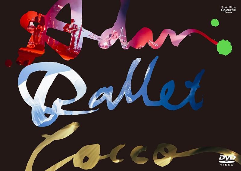 Cocco Live Tour 2016'Adan Ballet'-2016.10.11-/Cocco