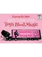 KAZUYOSHI SAITO LIVE TOUR 2018 Toys Blood Music Live at 山梨コラニー文化ホール 2018.6.2/斉藤和義