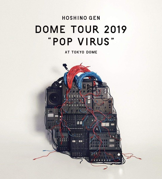 DOME TOUR 'POP VIRUS' at TOKYO DOME/星野源 (ブルーレイディスク)