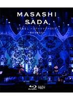 さだまさしコンサートツアー2019〜新自分風土記〜/さだまさし (ブルーレイディスク)