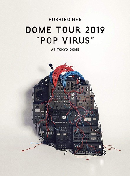DOME TOUR 'POP VIRUS' at TOKYO DOME/星野源 (初回限定盤 ブルーレイディスク)