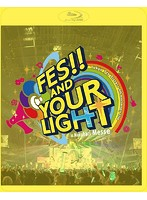 t7s 4th Anniversary Live-FES!! AND YOUR LIGHT- in Makuhari Messe (初回限定盤 ブルーレイディスク)