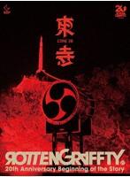 ROTTENGRAFFTY LIVE in 東寺/ROTTENGRAFFTY (完全生産限定盤 ブルーレイディスク)