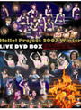 Hello!Project 2007 WINTER LIVE DVD-BOX