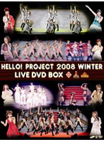 Hello!Project 2008 Winter LIVE DVD-BOX (初回限定生産)