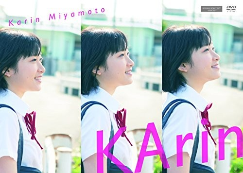 [HKBN-50186] Karin Miyamoto 宮本佳林 – KArin