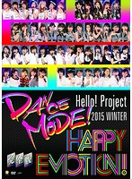 Hello!Project 2015 WINTER ~DANCE MODE!・HAPPY EMOTION!~/Hello!Project