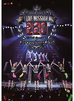 Juice=Juice LIVE MISSION 220〜Code3 Special→Growing Up!〜/Juice=Juice