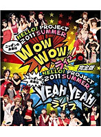 Hello!Project 2011 SUMMER ~ニッポンの未来は WOW WOW YEAH YEAH ライブ~完全版 (ブルーレイディスク)
