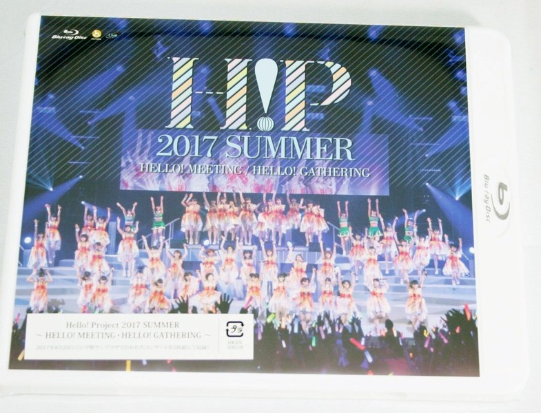 Hello!Project 2017 SUMMER 〜HELLO!MEETING〜Hello! Project 2017 SUMMER〜HELLO! GATHERING〜 (ブルーレイディスク)