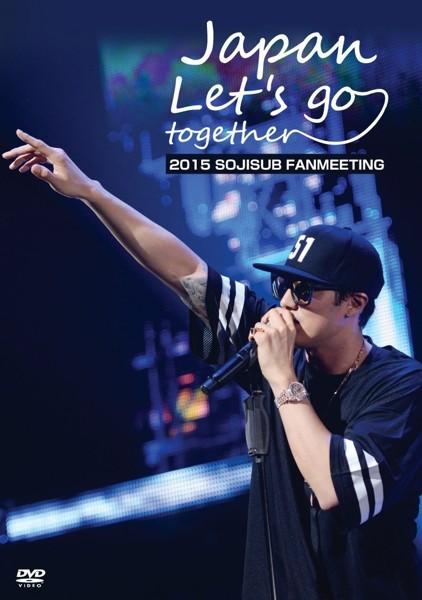 2015 ソ・ジソブ イベント〜Japan,Let's go together!〜/ソ・ジソブ