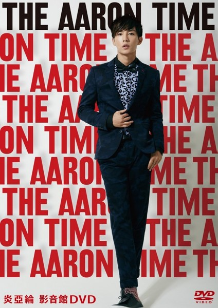 The Aaron Time 影音館/AARON